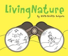 http://livingnature.bg/en/product-view/2/5.html
