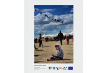 Travelling photo exhibition